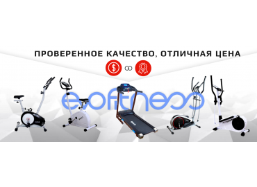 Весь модельный ряд немецкой компании EVO Fitness в наличии!